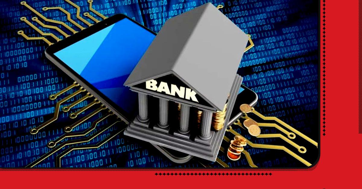 نیازمندی های حرکت به سمت بانکداری دیجیتال