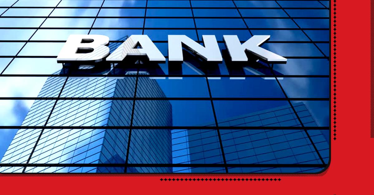 بانکهای خصوصی و خدمات ویژه برای مشتریان